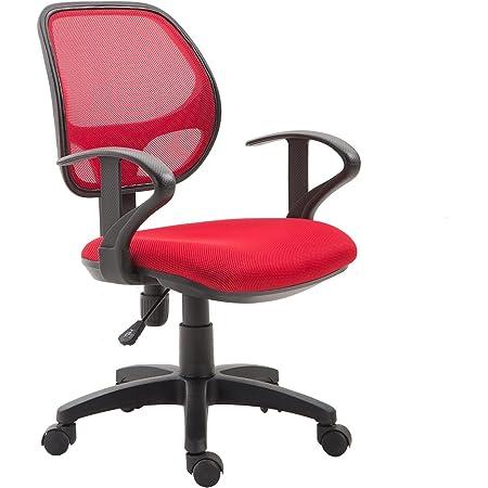 IDIMEX Chaise de Bureau pour Enfant Cool Fauteuil pivotant et Ergonomique avec accoudoirs et Dossier ventilé, siège à roulettes avec Hauteur réglable, revêtement Mesh Rouge