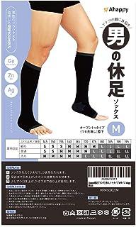 [Amazon限定ブランド] 男の休足 メンズ 着圧ソックス 膝下オープントゥタイプ Mサイズ ahappy
