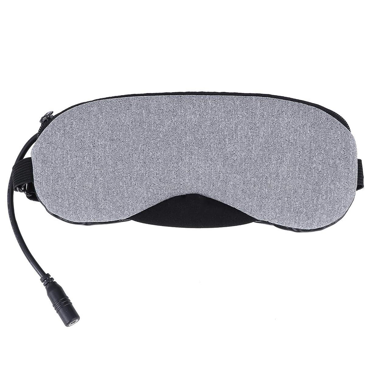 重さ留め金見えるSUPVOX usbスチームアイマスクドライアイ眼eph炎用アイスパック温熱治療用アイマスク(グレー)