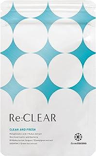 Re:CLEAR (リクリア) [ エチケットサプリ オーラルケア 口臭ケア レモンミント味 舌苔 シャンピニオン デオアタック ] フロムココロ 1袋/30粒