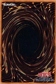 【復刻パック】 遊戯王 20TH-JP Vol.1 ポセイドンの力 (日本語版 レア) 20th ANNIVERSARY SET アニバーサリー・セット