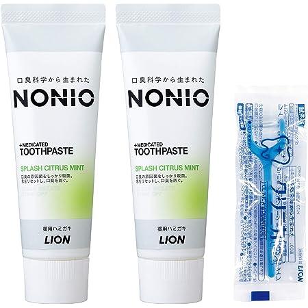 NONIO(ノニオ) [医薬部外品] ハミガキ スプラッシュシトラスミント セット 130g×2個+フロス