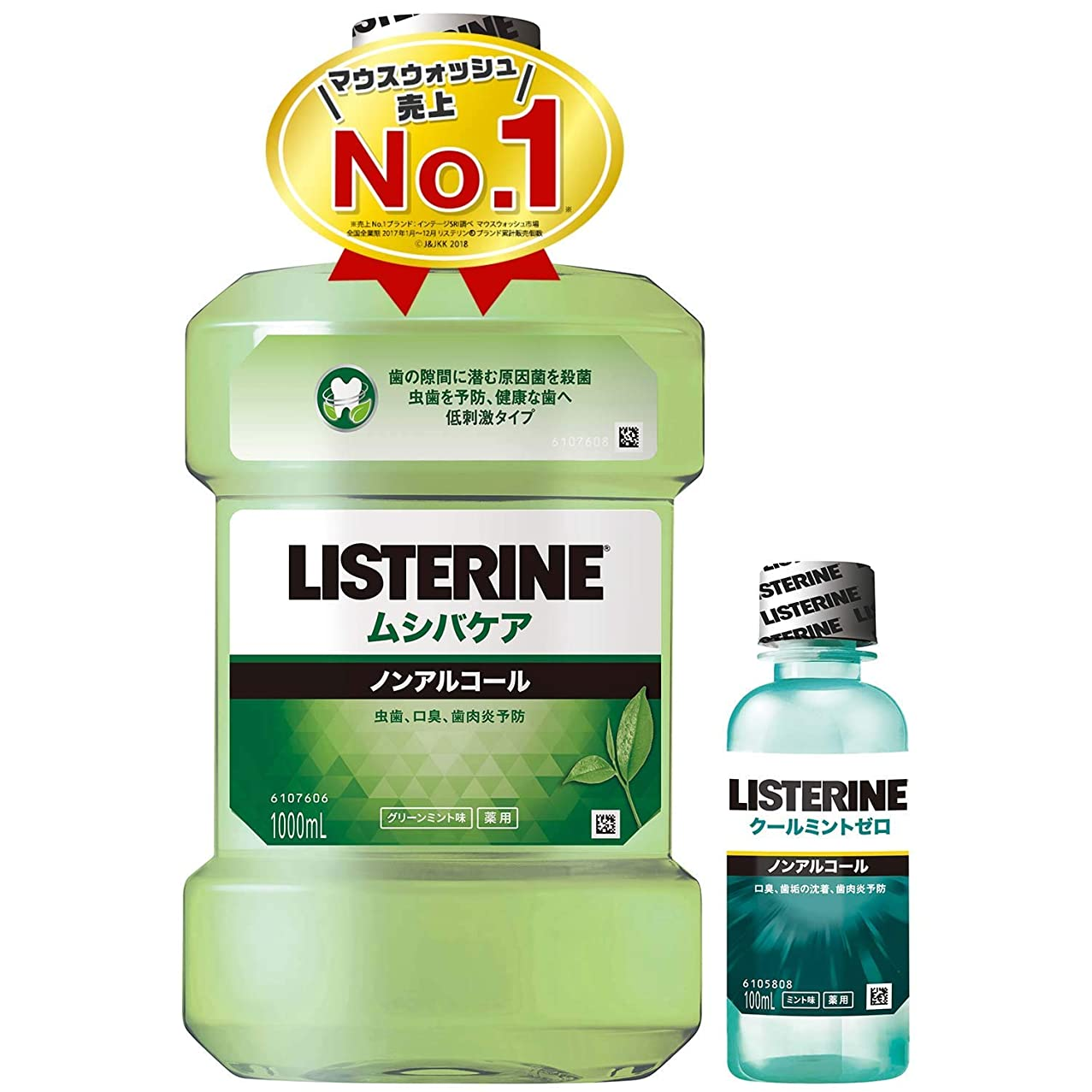 湖追放スワップ[医薬部外品] 薬用 LISTERINE(リステリン) マウスウォッシュ ムシバケア 1000mL + おまけつき