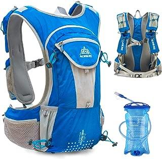 TRIWONDER Hydration Pack Backpack 12L Professional Outdoors Mochilas Trail Marathoner Running Race Hydration Vest