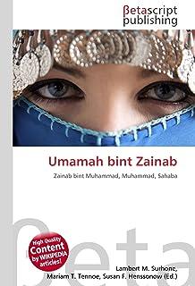 10 Mejor Zainab Bint Muhammad de 2020 – Mejor valorados y revisados