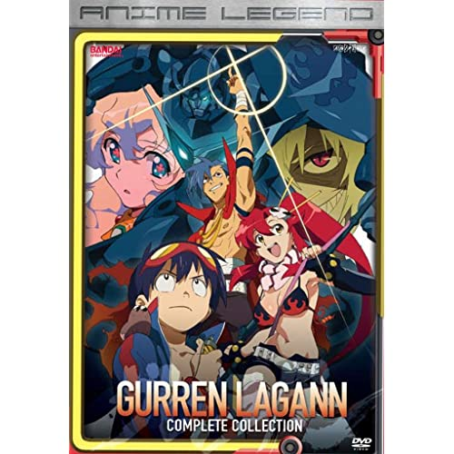 Gurren Lagann Movie: Amazon com