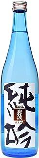 岩波 上撰 純米酒 純米吟醸 720ml