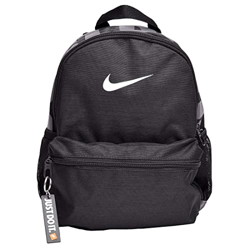 04b8f22bc830f Nike Backpack for School: Amazon.co.uk