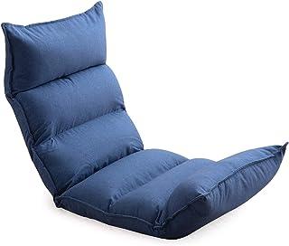 タンスのゲン 座椅子 へたりにくい ポケットコイル 低反発 14段階 リクライニング ネイビー 43000000 93 【63247】