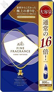 【大容量】 ファーファ ファインフレグランス 濃縮柔軟剤 オム (homme) 香水調クリスタルムスクの香り 詰替用 800ml