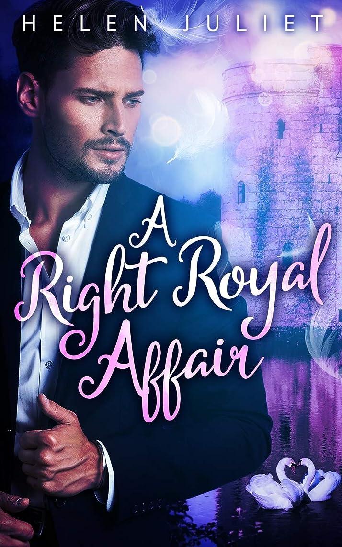 僕の汚染するばかげたA Right Royal Affair