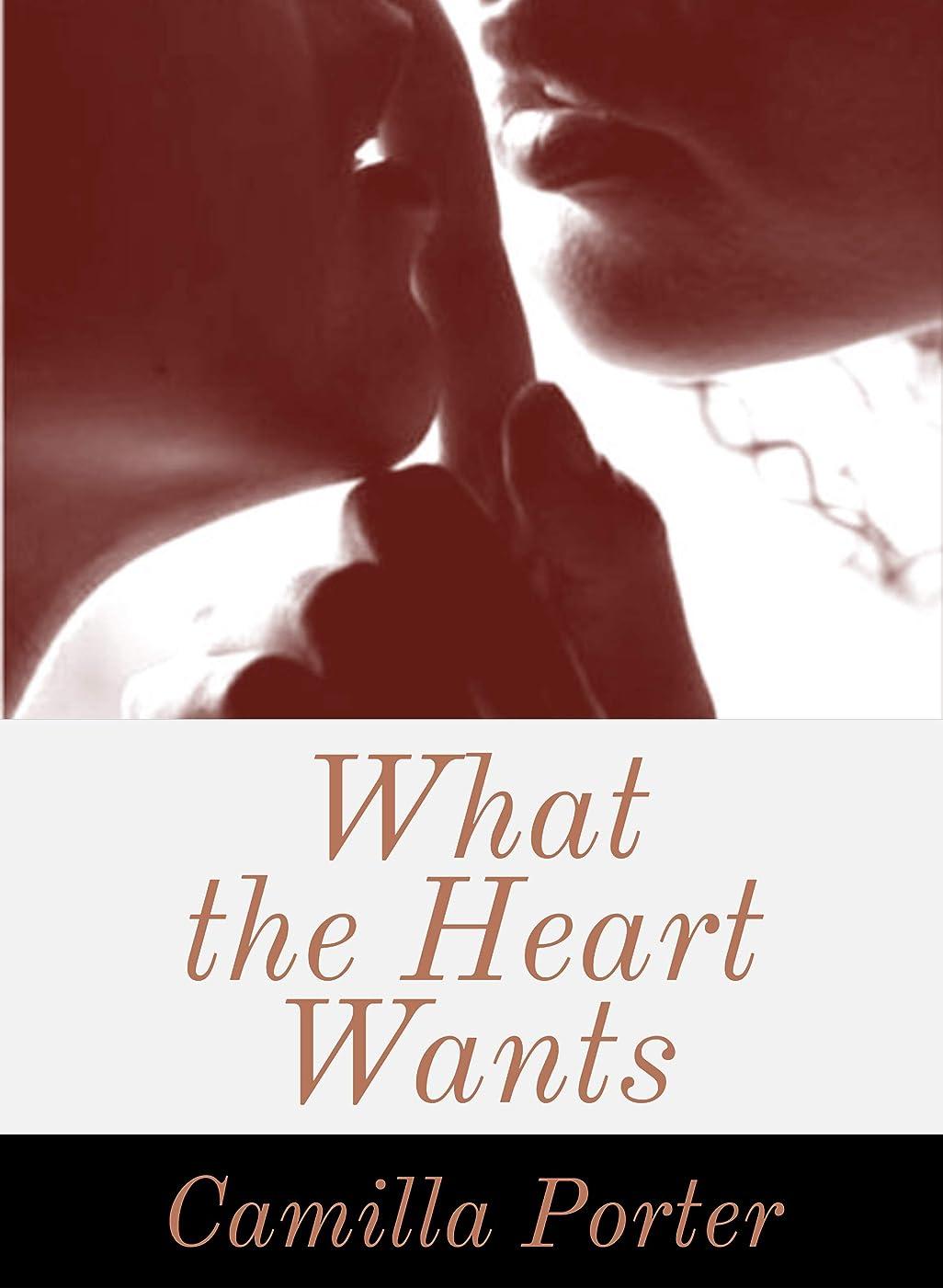 誇大妄想習熟度できるWhat the Heart Wants (English Edition)
