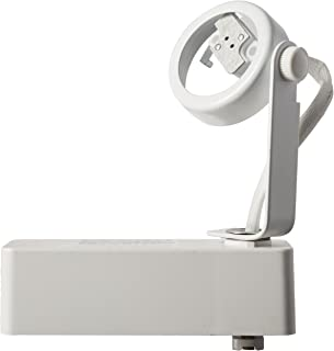Juno Lighting Group R731WH Trac-Lites Gimbal Low Voltage MR16 Lamp Holder with 12V Electronic Transformer, White,