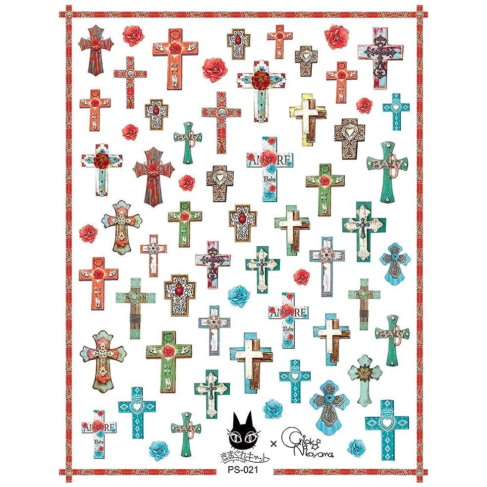 バルブ改修三十Bettygel きまぐれステッカー Mexican Cross