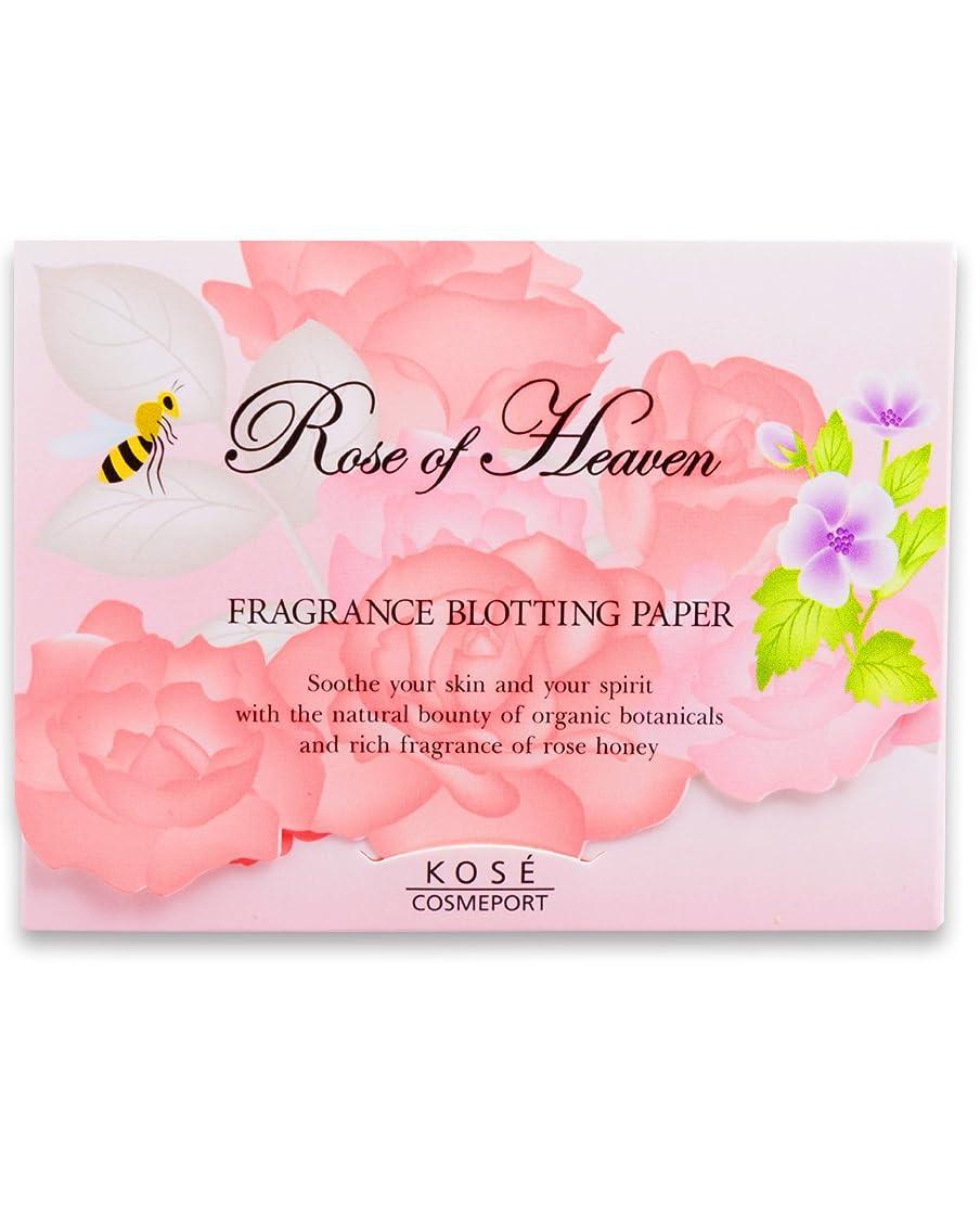 楽観魔術師フロンティアKOSE Rose of Heaven(ローズオブヘブン) フレグランス ブロッティングペーパー (あぶらとり紙) 70枚入