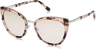 نظارات شمسية من توم فورد باطار بني FT0717