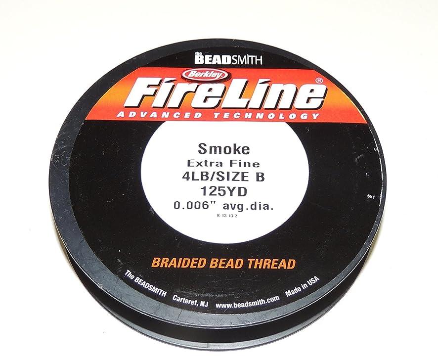 Fireline Smoke Extra Fine 4 Lb Size B .006