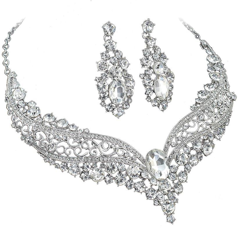 YT297 Clear Rhinestone Crystal Alloy Earrings Necklace Set Bridal Wedding