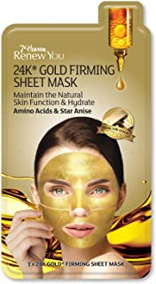 Montagne Jeunesse Renew You 24K Gold Firming Face Sheet Mask