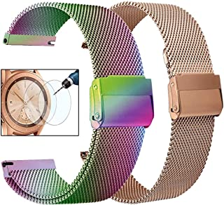 Koreda Compatible Samsung Galaxy Watch (42mm)/Gear Sport Bands Sets, 20mm 2 Pack Stainless Steel Mesh Loop Bracelet Strap Replacement for Galaxy Watch 42mm/Galaxy Watch Active/Active2 Smartwatch