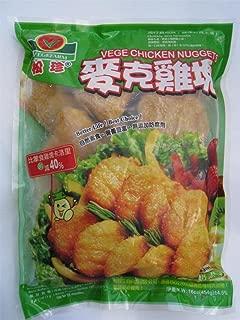 VegeFarm Vege Chicken Nuggets - 10 x 1lb bags NON-GMO, Plant Based