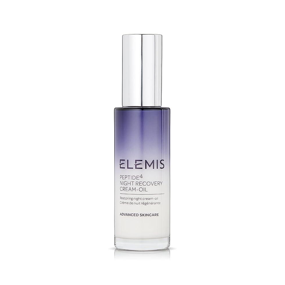 クラブマラウイうまくやる()エレミス Peptide4 Night Recovery Cream-Oil 30ml/1oz並行輸入品