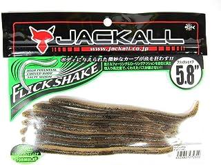 JACKALL(ジャッカル) ワーム フリックシェイク 5.8インチ グリパン/シナモン