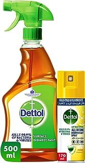Dettol Original Anti-Bacterial Surface Disinfectant Liquid Trigger 500ml + Dettol Citrus Antibacterial All in One Disinfec...