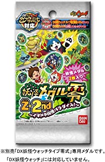 妖怪ウォッチ 妖怪メダル零 Z-2nd ~イマドキ妖怪パラダイス!~ バラランダム5パック