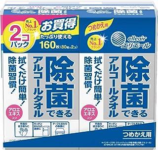 エリエール ウェットティッシュ 除菌 アルコールタイプ ボトル つめかえ用 160枚(80枚×2パック) 【まとめ買い】