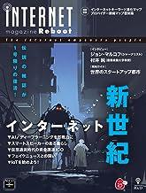 表紙: INTERNET magazine Reboot NextPublishing   インプレスR&D