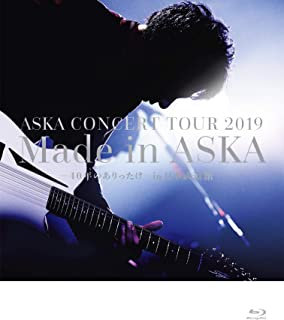 「ASKA CONCERT TOUR 2019 Made in ASKA -40年のありったけ- in 日本武道館」LIVE Blu-ray...