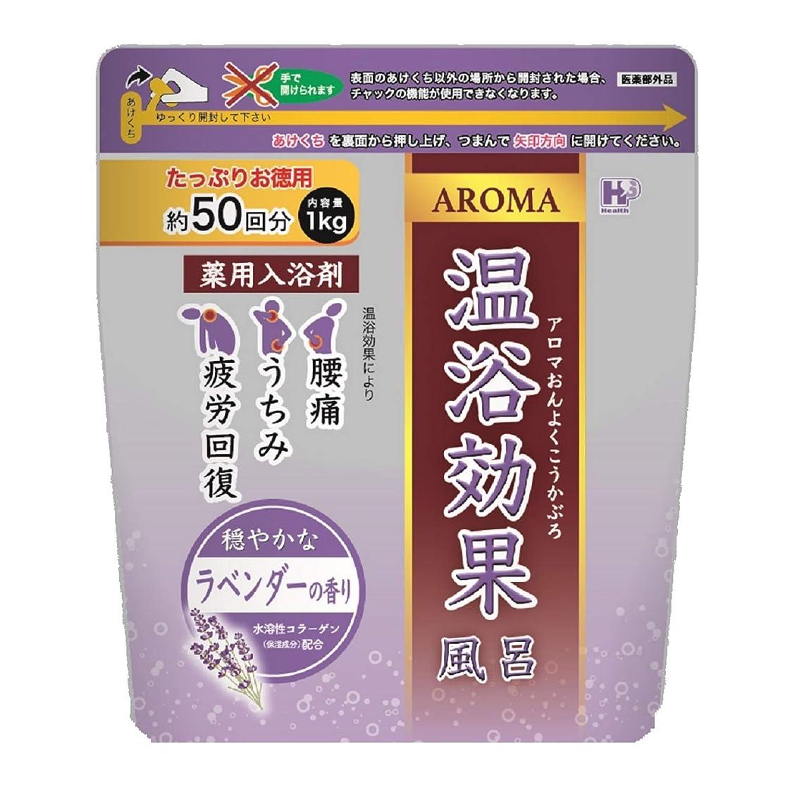 減衰にんじんハックアロマ温浴効果風呂 ラベンダー 1kg