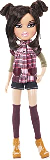 Bratz Xpress It Doll - Jade