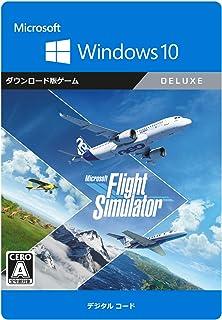 Microsoft Flight Simulator Deluxe Edition|Windows 10 PC|オンラインコード版