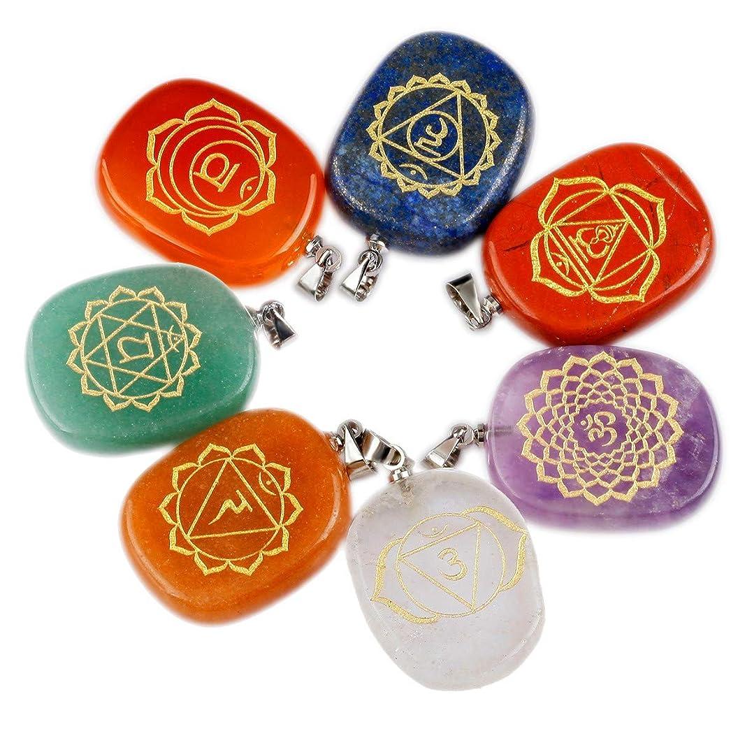 SUNYIK Engraved Stone Pendant Necklace,Healing Reiki Chakra Neckaces for Women wobdirbzypv91