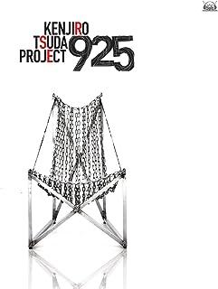 津田健次郎 PROJECT 『925』