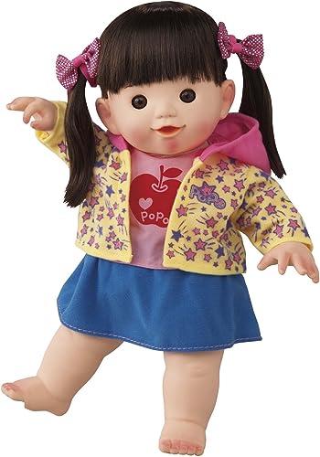 Glitter Band mit dem langen Haar Popo-chan Ihre Haut Weißh Puppe Popo-chan (Japan Import   Das Paket und das Handbuch werden in Japanisch)