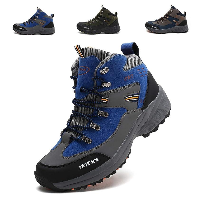 常習者計画的オーナメント[LSGEGO] トレッキングシューズ メンズ 防水 防滑 ハイキングシューズ アウトドア キャンプ シュー ズ 軽量 耐磨耗 登山靴 メンズ ハイキングブーツ 通気性 ウォーキングシューズ