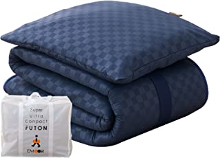 EMOOR Japanese Super Ultra-Compact Futon Set with Storage Case, Twin Size. (Navy) Made in Japan