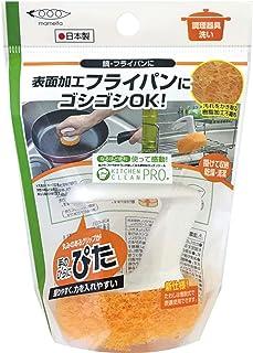 まめいた キッチンスポンジ オレンジ 7×6.5×8cm 鍋 フライパン洗い 傷つけにくい グリップ付き 掛けて収納 日本製 KB-451