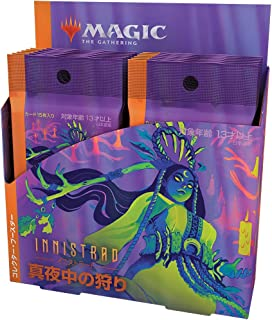 MTG マジック・ザ・ギャザリング イニストラード:真夜中の狩りコレクター・ブースター 日本語版