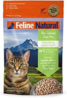 Feline Natural Grain-Free Freeze Dried Cat Food