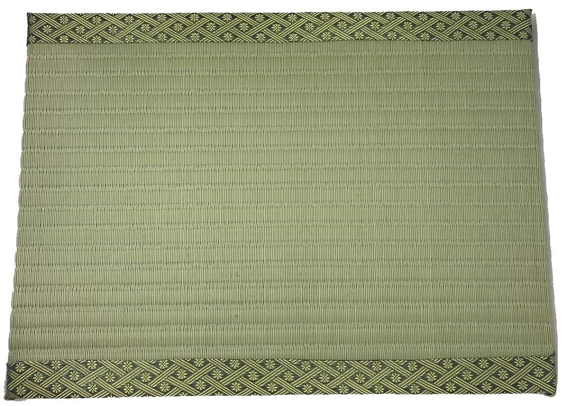 ご近所脅かす私たち自身Mon ミニ 畳 手作り (緑 38cm×28cm)