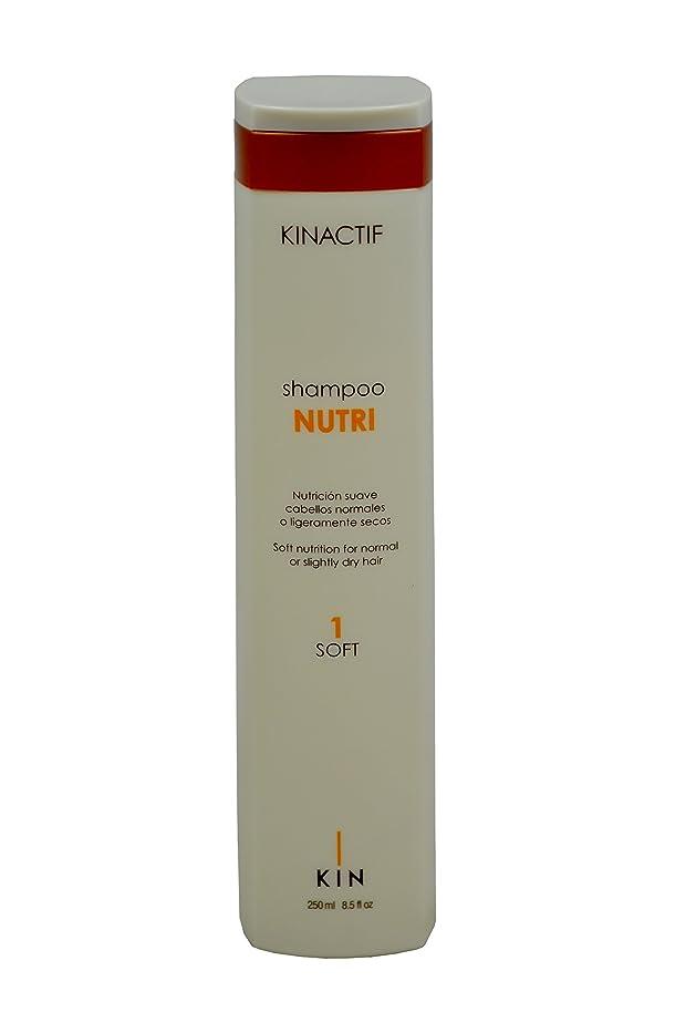 刑務所ピルファーエールKin Kinactif Nutri 1ソフトニュートリションシャンプー(通常またはわずかに乾いた髪用)-250 ml