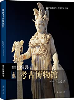 Great museums: Athens Archaeological Museum(Chinese Edition)