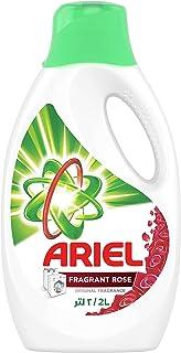Ariel Automatic Power Gel Laundry Detergent, Fragrant Rose Scent, 2L