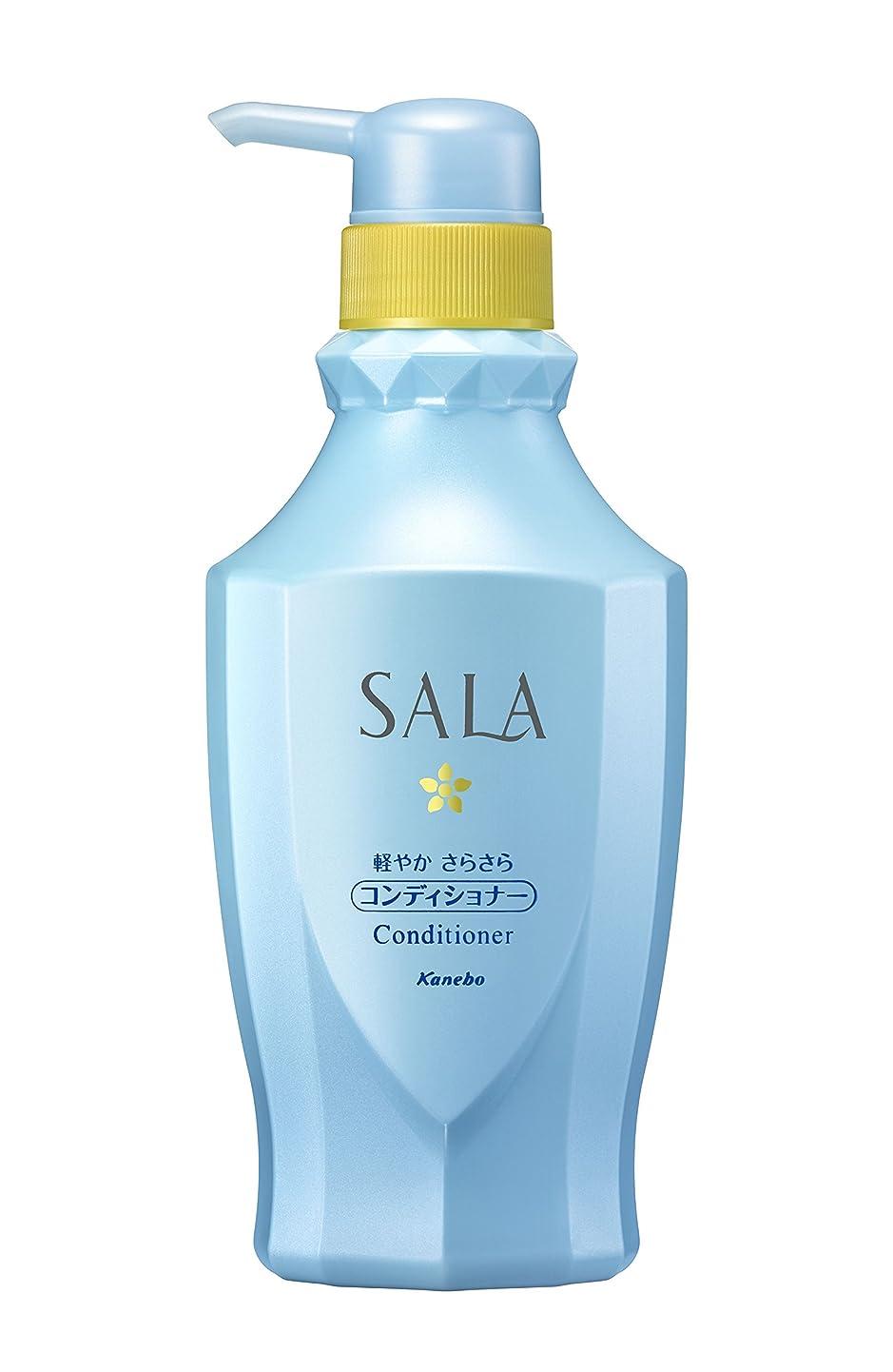 つかの間浅い綺麗なサラ コンディショナー 軽やかさらさら サラの香り