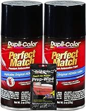 Dupli-Color Nighthawk Black Pearl Exact-Match Automotive Paint - 8 oz, Bundles Prep Wipe (3 Items)