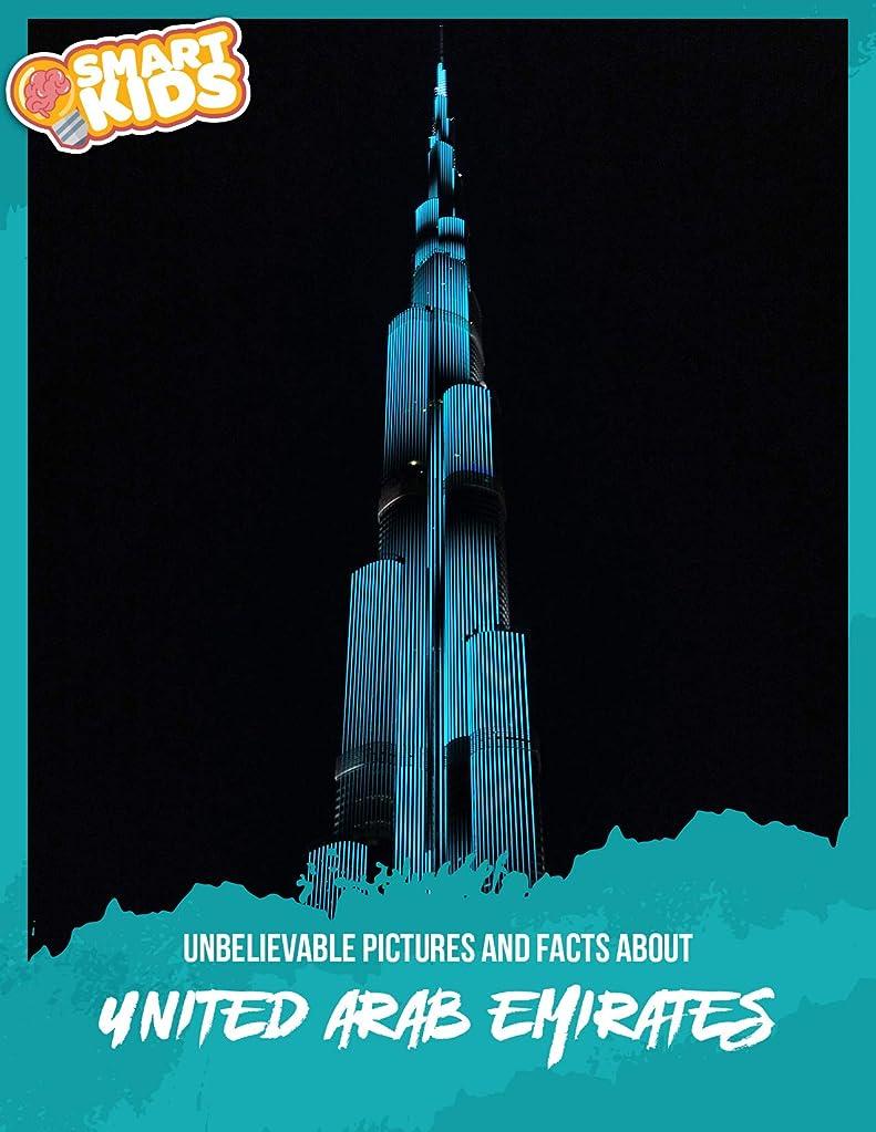 クリープ電気金貸しUnbelievable Pictures and Facts About United Arab Emirates (English Edition)